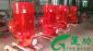 3C认证XBD-HY恒压切线消防泵